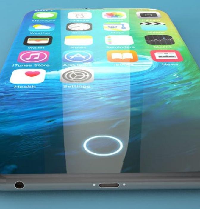 Así será el iPhone del cambio